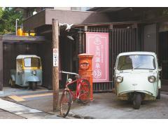 懐かしのミゼットが集結!昭和レトロな温泉銭湯・玉川温泉にて「懐かしのレトロカー展」開催