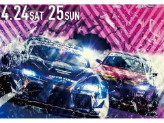 ドリフト競技の最高峰「D1グランプリ 2021」開幕戦を開催!