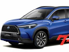 スクープ! トヨタの新型SUVカローラクロス 国内工場でも生産開始。 間もなく正式発表!?