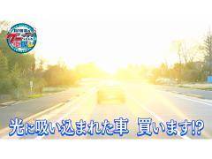 井戸田潤のグーっとくる車探し!【ネオクラシック名車をガチ購入!?編】