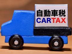 自動車税はいつ払う?毎年5月31日に注意!滞納リスクと節税のコツ