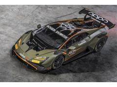 ランボルギーニ 2022年シーズンのスーパートロフェオに参戦する新型ウラカンを発表