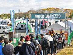 キャンピングカーが大阪に大集合!モーターキャンプエキスポ2021 万博記念公園にて開催!