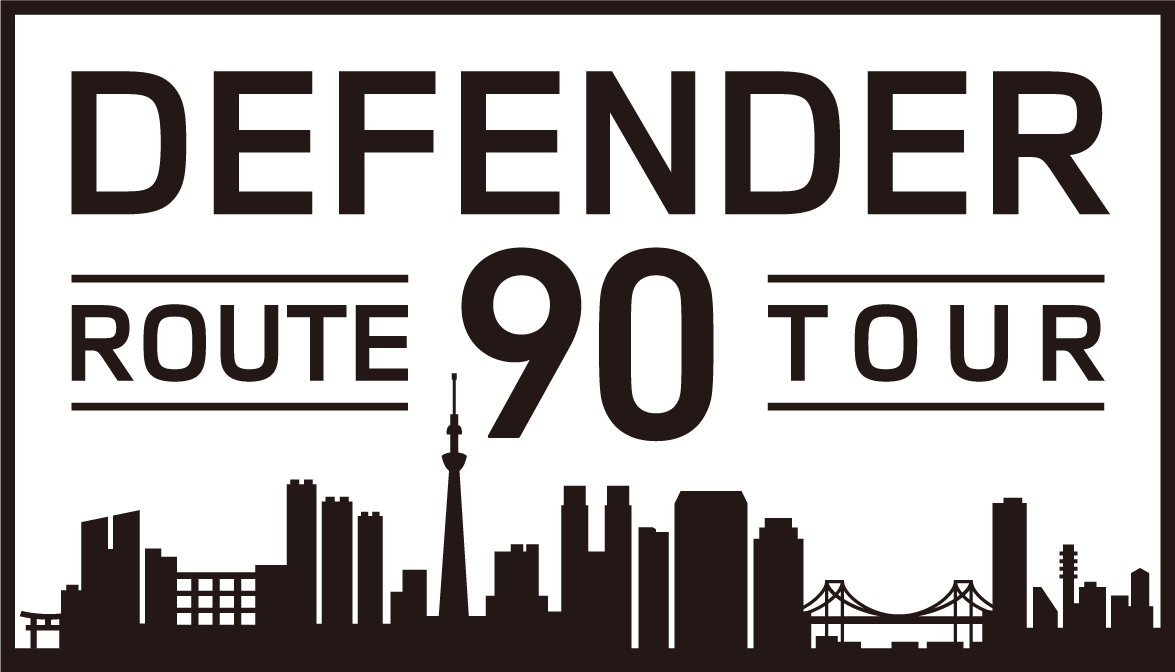 「DEFENDER ROUTE 90 TOUR」ロゴ