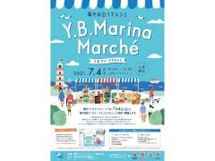 横浜の海辺で食を楽しむ「Y.B.マリーナマルシェ」開催 トヨタ・MIRAIも給電で活躍