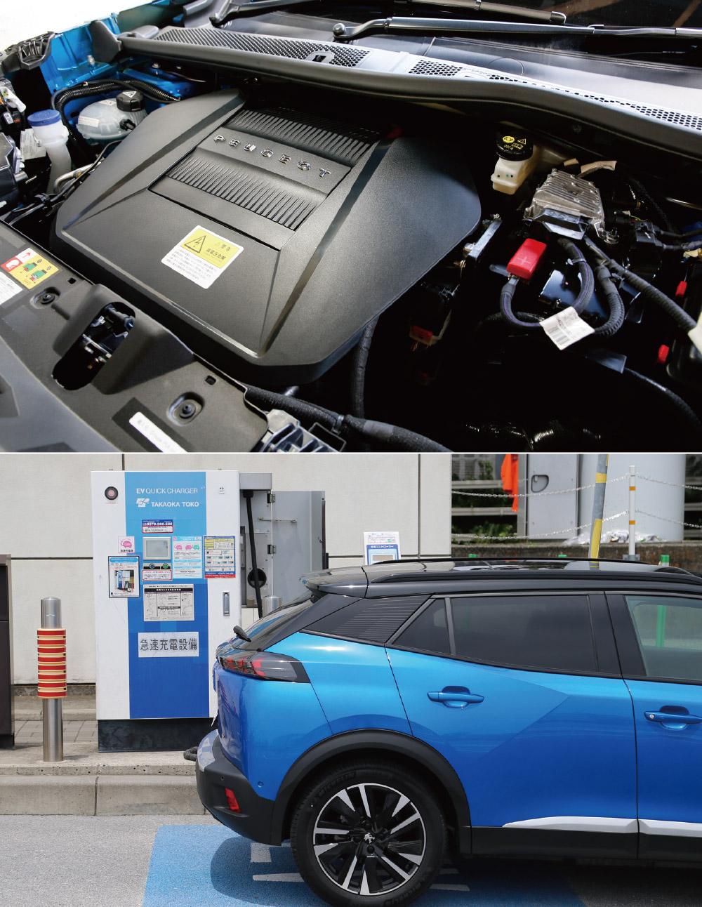 プジョー e-2008のエンジンと充電ステーション