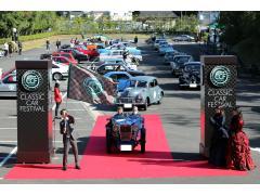 クラシックカーよ集え! トヨタ博物館 クラシックカー・フェスティバル パレード参加車両募集