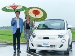 フィアット新型モデル電気自動車「FIAT 500e」のサプライズ展示も!イベント開催