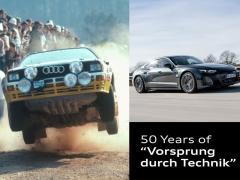 アウディ ブランドスローガン「技術による先進」50周年 アウディNSUから進化を続ける歴史