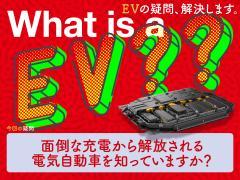 面倒な充電から解放される電気自動車を知っていますか?【EVの疑問、解決します】