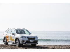 フォレスターが海辺の安全をサポート! SUBARUライフセーバーカー 全国21道府県に提供