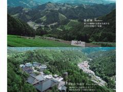 夏休みに密を避けたドライブのススメ 静岡&山梨の観光ルートを動画で紹介 中日本エクシス