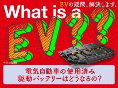 電気自動車の使用済み駆動バッテリーはどうなるの?【EVの疑問、解決します】