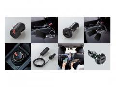 ソケット用カーチャージャー 多様なドライブスタイルに合った3タイプを新発売 エレコム
