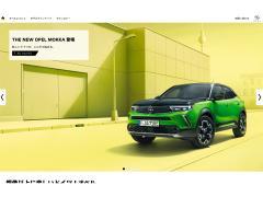 オペル日本語サイトオープン!グランドランドなど日本導入モデル発表 2022年発売開始予定
