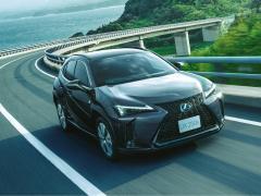 レクサス 「UX」に特別仕様車2モデルを設定 快適性向上図った一部改良も実施