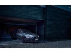 レクサス 「IS」にブラック基調の特別仕様車2モデルを設定 一部改良も実施