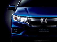 ホンダ、安全運転支援システムを追加した「グレイス」をマイナーチェンジして発売