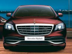 メルセデス・ベンツ、新型「メルセデス・マイバッハ S クラス」を発表