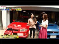 今回はW女性自動車評論家でお届けするランエボVI  vs インプレッサWRX!