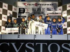 スーパー耐久シリーズ 2017第5戦 FUJI SUPER TEC 10時間耐久レース