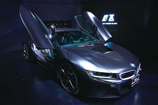 i8 Protonic Frozen Black