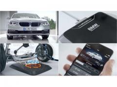 携帯に続いてクルマも! BMWがワイヤレス充電をついに実用化!