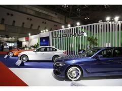 【東京モーターショー2017】アルピナブースではジャパンプレミア2モデルを展示
