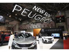 【東京モーターショー2017】プジョーは、日本に導入されたばかりの新型車を出展