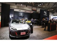 【東京モーターショー2017】シトロエン/DSブースは、ブランドの個性をさらに明確化