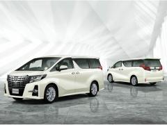 トヨタ、新型「アルファード」「ヴェルファイア」を発売