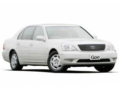 トヨタ セルシオ 中古車購入チェックポイント(2009年03月)