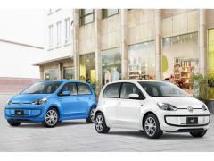 VW、コンパクトカー「アップ!」の特別限定車を発売