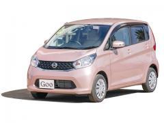 日産 デイズ(2013年6月〜2014年7月)中古車購入チェックポイント