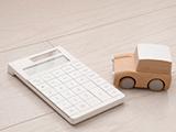 車検を受ける際に印紙で支払う必要がある手数料とは何?