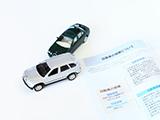 自賠責保険と車検期限がずれるのはなぜ?