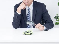 車検切れ後の継続検査の有効期限について