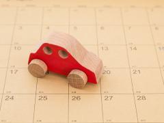 車検は何日前からできる?早めに出す場合の注意点とは