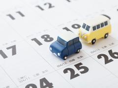 車検に掛かる時間・日数の目安