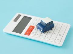 車検の見積もりを安く交渉(値引き)するコツ