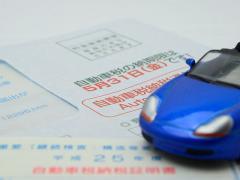 車検書類を紛失した時の対応方法と再発行に必要な書類と費用について