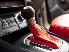車のシフトブーツの交換方法