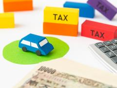 車の税金が分割可能なケースと方法
