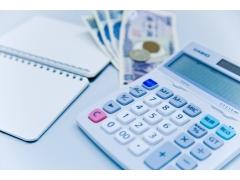 車の税金の支払い期限について