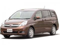 トヨタ アイシス(2013年10月〜)中古車購入チェックポイント