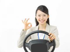 入社前には欲しい自動車運転免許を取るための自動車学校選び方法について
