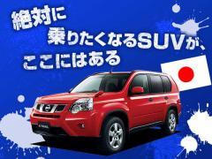 独自の進化を遂げる日本のSUV 〜絶対に乗りたくなるSUVがここにはある SUV特集〜