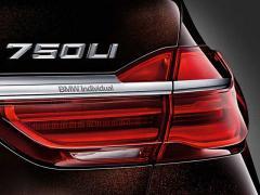 BMW、新型「7シリーズ」を日本で発売