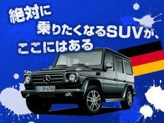 世界の強豪SUV(欧州編) 〜絶対に乗りたくなるSUVがここにはある SUV特集〜