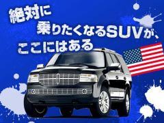 世界の強豪SUV(アメリカ編) 〜絶対に乗りたくなるSUVがここにはある SUV特集〜